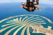 Vjeshtë në Dubai –  5 Ditë €599/Person