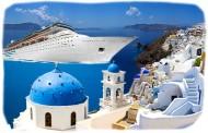 Kroçiere në Ishujt Grekë dhe Kusadasi – 5 Ditë €339/Person