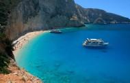 Plazh ne Lefkada – 5 dite, €240/Person