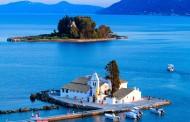 Udhëtim 3 ditor në Korfuz 99 Euro/Person