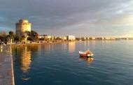 Pranverë në Selanik – €89/Person