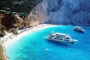 Pushime ne Lefkada – Duke filluar nga 150 Euro/Person